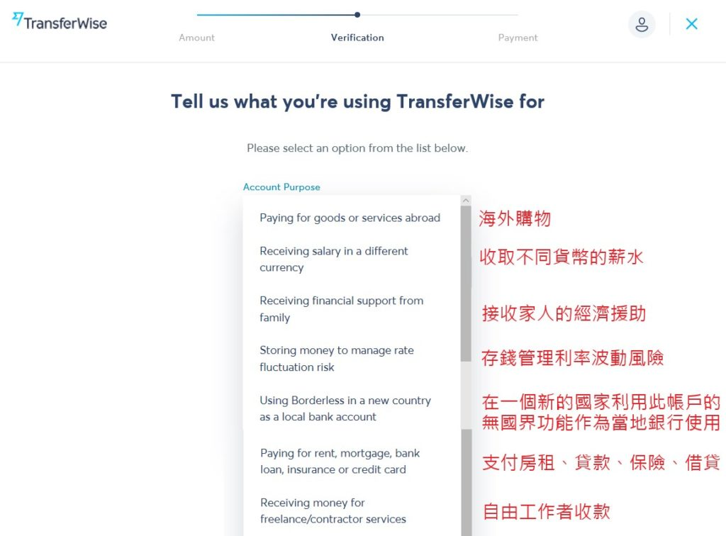 why use transferwise