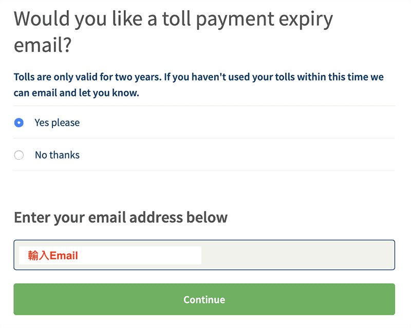 receive toll payment expiry email