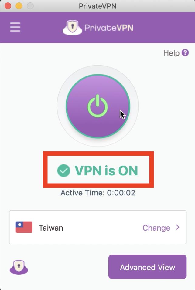 VPN is on.